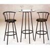 Swivel Bar Stool 2398 (PJ)