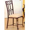 Stellar Side Chair 3026 (ML)