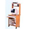 Computer Desk 4256 (PJ)