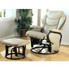Bone Leatherette Cushion Glider Rocker & Ottoman 7040 (CO)