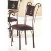 Chair 8166 (A)