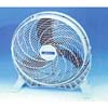20 3-Speed Air Circulator Fan 98202 (LB)