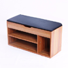 Soges Storage Bench M018-B(AZFS)