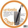 Mesh Umbrella Stand UH10376(HDSFS7)