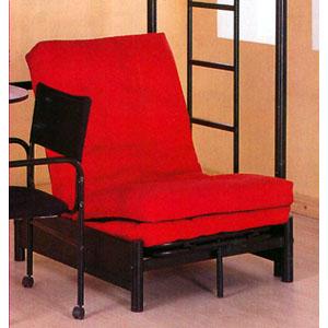 Tri-Fold Black Futon Chair 4029 (MLFS)