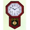 Pendulum Wall Clock 1235 (PJ)