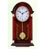 Pendulum Wall Clock 1236 (PJ)