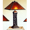 Square Table Lamp 1247 (CO)