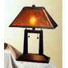 Rectangle Table Lamp 1249 (CO)