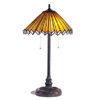 Pleated Tiffany Style Art Glass Table Lamp 1462 (CO)