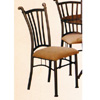 Dining Chair 2223C (PJ)