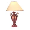 Table Lamp 3071 (VL)