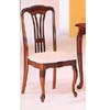 Queen Anne Style Wheat Back Side Chair 3180 (CO)