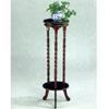 Cherry Finish Triple Twist Plant Stand 3329 (CO)