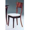 Walnut Finish Chair 3525 (IEM)