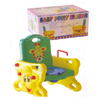 Musical Giraffe Potty Trainer 425(DM)