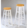 Swivel Seat Stool In Natural/White 43_ (CO)