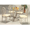5-Pc Antique Sliver Gray Dining Set 7057/58 (CO)
