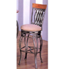 Bar Stool 7444 (CO)