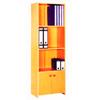 3-Shelf Bookcase F5627 (TMC)