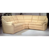 Sectional Leather Sofa S338-A (PK)