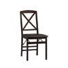 Triena X Back Set Of 2 Folding Chair 01826ESP(LNFS)