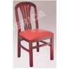 Commercial Grade Wood Chair YXY-013_ (SA)