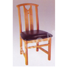 Commercial Grade Wood Chair YXY-014_ (SA)