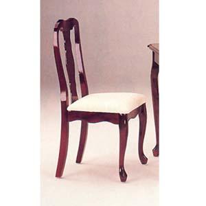 Queen Anne Chair 2627H (AFS13)
