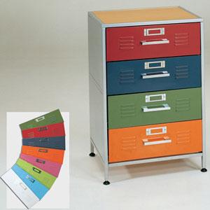 Locker 4 Drawer Dresser 38-6701-997(AFAFS35)