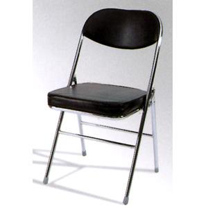 Extra Thick Chromed Folding Chair 7469B (PK)