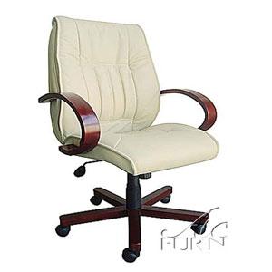 Lomita Executive Chair 9748 (A)