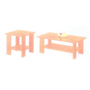 Coffee Table C-638 (ES)